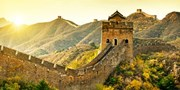 China Two-Week Vacation incl. Air & Cruise, $1000 Off