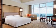 ¥1,588 -- 青岛凯悦酒店2晚 早订升行政楼层海景房 含自助早晚餐等礼遇