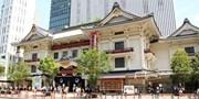 ¥428 -- 日本必玩一日游 东京出发 歌舞伎座/筑地/月岛 含丰富午餐
