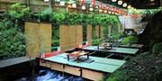 ¥476起 -- 京都夏季 纳凉专享!品京都贵船的川床料理 含午餐/接送