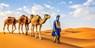 $2713 & up -- 11-Night Morocco Tour inc Casablanca w/Flights