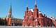$1599 -- 10-Nt Russian River Cruise, Reduced by $1050