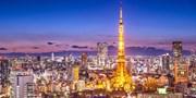 ¥16,900 -- 長野発東京2日間 汐留上級ホテル泊 100円オプショナル特典