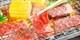 ¥6,500 -- 紅葉コキア観賞&周遊トレイン JR特急×秋の日帰りツアー 週末同額