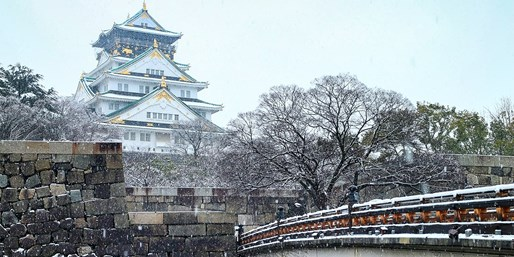 【旅行篇】¥3,299起 -- 寒假带娃去日本!大阪5日自由行 含机票+酒店 非红眼正航班/心斋桥位置极佳酒店