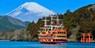 $2,970 -- 東京出發一日遊,箱根搭海盜船、午餐螃蟹吃到飽