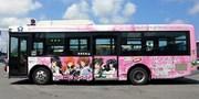 $1,732 起 -- 親臨《少女與戰車》經典場景 乘主題巴士同遊 東京出發一天團