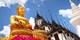 1111 € -- Bangkok & Baden in Koh Chang mit Emirates-Flug