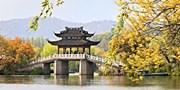 $979 -- 8-Night China Tour: Beijing to Shanghai w/Air & Tax