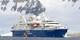 ¥730,000 -- 35万引 ベストシーズン×夢の南極クルーズ12日間 上陸観光付