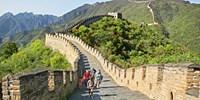 $949 -- China 5-City Escorted Vacation from Hartford