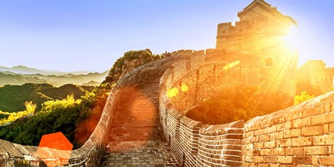 $949 -- China 5-City Escorted Vacation from D.C.