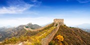 $999 -- China Vacations: 8 Nights w/Air, Tours & Luxe Hotels