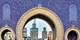 ¥17,888起 -- 蔚蓝地中海邂逅狂野撒哈拉!摩洛哥+突尼斯两国13天奇幻之旅 阿航开口程 免签