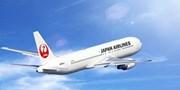 ¥8,600 -- JAL羽田発沖縄片道航空券 先取りの夏休み期間が得
