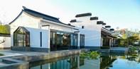 ¥588起 -- 水墨江南风!中国国家画院盘龙谷创作基地 1 晚 升复式房+家庭两餐 小长假通用