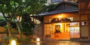 ¥19,600 -- 1.4万円OFF 熱海高級旅館 客室無料UP×アワビ踊焼×土曜同額