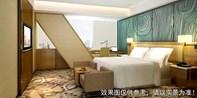 【春节不加价】¥799 --  武术名城 新开佛山金融城富豪酒店1晚 升级至50平大空间 含早+自助晚