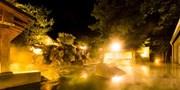 ¥ 1,069起 -- 北海道星野度假村 冬季火爆预订中!【e路东瀛特惠】日本全国住宿 2.5折起