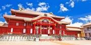 ¥29,800 -- 沖縄3日間 ANA×選べるホテル泊 ハイブリッドレンタカー&朝食&5千円特典