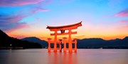 ¥10,700 -- 秋の広島2日間ツアー 駅近の好立地ホテル指定 札幌・佐賀行も