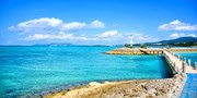 ¥37,200 -- 関西発 沖縄3日間 ビーチ前4つ星海側UP室×満タン不要HV車×特典