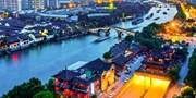 ¥1,188 – 新开豪华精品酒店!杭州运河契弗利1晚 双早+下午茶+游船票+宠物礼遇