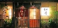 ¥4,200 -- 浅草・下町情緒香る割烹で愉しむ 黒毛和牛サーロインほか最上級すき焼きコース 独占35%OFF