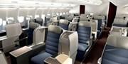 ¥120,000 -- 約6万得 関空発マレーシア航空ビジネスクラス ペナン・バリ島