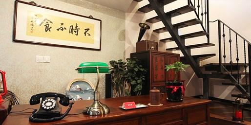¥458 -- 名厨私房家滋味 客堂间本帮精品菜双人餐 应季流黄蟹+招牌醉虾