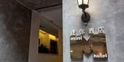 $488 -- 穿梭購物天堂 香港銅鑼灣迷你酒店住宿優惠 送雙重客房升級 節省達 47%