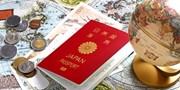 大人の旬な旅モノ: お得な旅行の探し方を公開!
