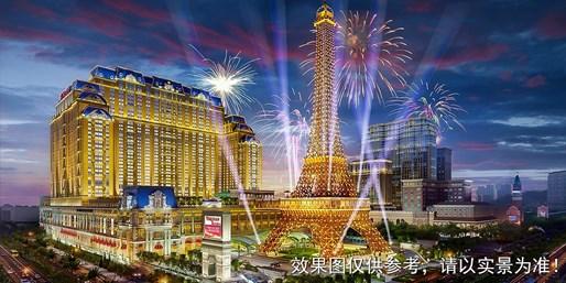 """¥1,200起 -- 不飞长途享""""巴黎假期"""" 瞩目盛事 澳门巴黎人酒店开业放价"""