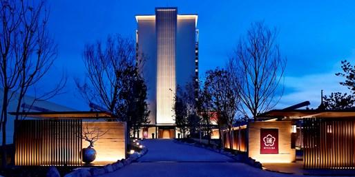 ¥1,299 -- 5.4折 神户临海全新温泉酒店1晚露台房+早餐 位置优越+风景秀美