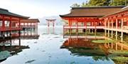 ¥59,800 -- 神戸港発フェリーで行く厳島神社&錦帯橋3日間 専用バス観光付
