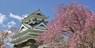 ¥32,800 -- 春の山形3日間 温泉宿×4食付×往復新幹線 送迎有