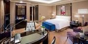 ¥1,907 -- 3天2晚成都赏春游 入住新开棕榈泉费尔蒙酒店 周末节假不涨