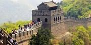 $2999 -- China 17-Night Luxe Vacation w/Yangtze Cruise & Air