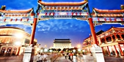 $1299 -- China 4-Star, 8-Night Vacation incl. Air, Save $800