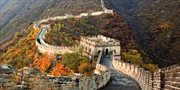 $3199 -- 13-Nt. China Trip w/River Cruise & Air, Save $400