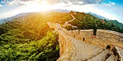 $1599 -- China: Upscale 8-Nt. Escorted Trip w/Air, $1200 Off