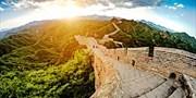 $3549 & up -- China: 14-Nt. Escorted Trip w/Yangtze Cruise