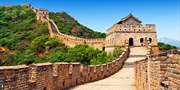 $1999 -- China: 11-Night Upscale Vacation w/Cruise, $800 Off