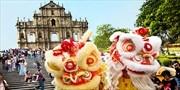 $2239 & up -- Escorted Vacations to Hong Kong, China & Macau