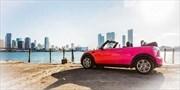 $9 per day & up -- Rent a Car at Florida Airports,  Save 15%