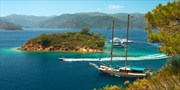 £399pp -- Turkey: Traditional Boat Cruise w/Meals & Flights