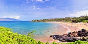 $1254 -- Maui: 7 Night, 4 Star Trip incl. Air from Vancouver