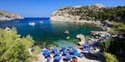 £210pp -- Greece: Rhodes All-Inc Week w/Flights