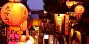 ¥39,800 -- 羽田発×滞在最長×DXホテル 台北3日間 ナイト九ふんor鼎泰豐夕食