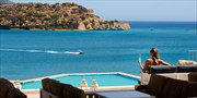 £849 -- Domes of Elounda Break w/Upgrade & 100€ Credit